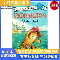#正版童书英文原版 Paddington Sets Sail [4-8岁]