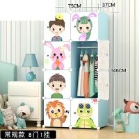 宝宝储物收纳柜子儿童衣柜简约现代经济型卡通塑料布简易组装