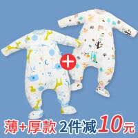 婴儿睡袋秋冬季冬款幼儿春秋宝宝分腿新生儿童防踢被神器四季通用