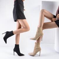 2018秋冬新欧美针织袜子靴高跟短靴尖头细跟裸靴弹力毛线女及踝靴