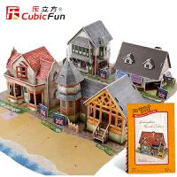乐立方3D立体拼图纸模型 风情游多国可选 创意节日礼物