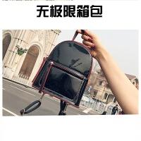 迷你双肩包女新款潮韩版可爱百搭亮面休闲时尚夏季mini小背包SN5301