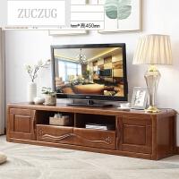 ZUCZUG实木电视柜原木可伸缩地柜客厅柜现代中式卧室简约套房家具组合 胡桃色 组装