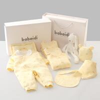 婴儿衣服棉婴儿套装春秋夏季满月男女宝宝用品大全婴儿礼盒
