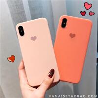 莫兰迪色系小爱心8plus苹果x手机壳XS Max/XR/iPhoneX/7p/6女 X/Xs 蓝色tpu 纯色小爱心