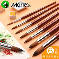 马利牌水彩画笔套装初学者美术绘画勾线笔小学生儿童颜料专用画水粉丙烯色彩的专业尼龙毛笔可水洗手绘