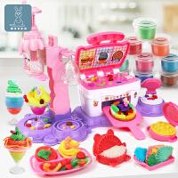 无毒橡皮泥模具工具套装儿童超轻粘土手工泥冰淇淋机玩具女孩彩泥