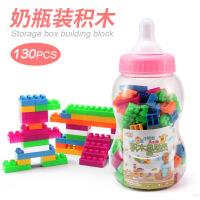 大奶瓶塑料积木 儿童益智早教DIY拼装塑料百变积木玩具