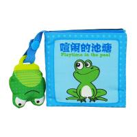 LALABABY/拉拉布书 0-2岁启智手掌书 带玩偶 内置BB器 早教布书 喧闹的池塘