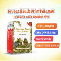 #Frog and Toad青蛙和蟾蜍系列I Can Read level 2英文原版绘本 艾诺洛贝尔作品10册 汪培�E