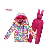 20180519154026141儿童滑雪服套装 男童女童防风防水加厚保暖