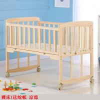 【支持礼品卡】婴儿床实木婴儿童初生宝宝bb摇篮床无油漆带滚轮可推行升降变书桌o8g