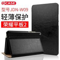 华为荣耀平板2保护套8寸荣耀畅玩2保护套9.6寸 JDN-W09皮套手机8英寸电脑保护套