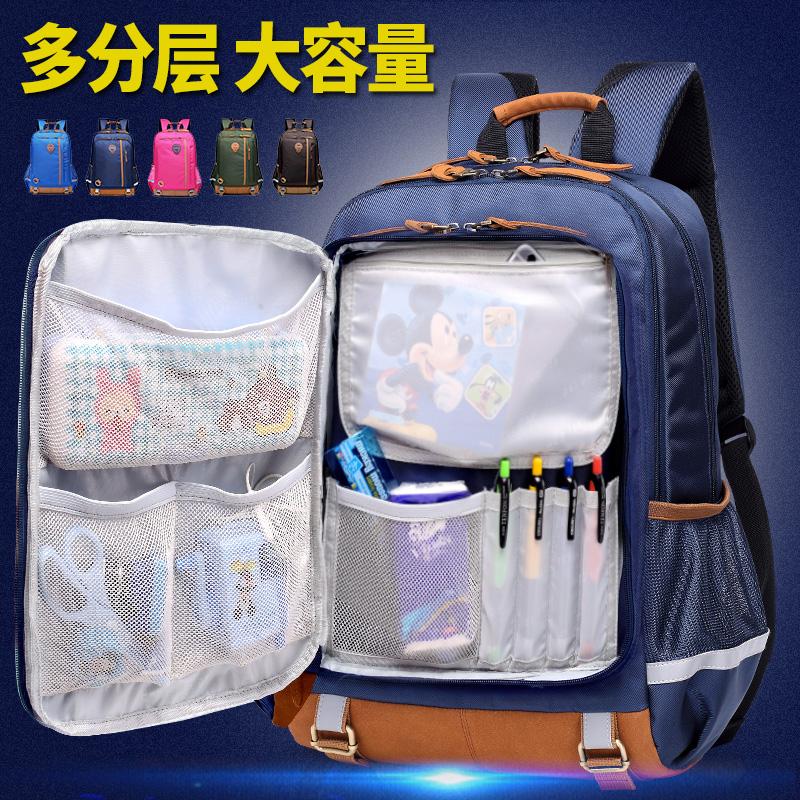韩版中学生书包 男高中校园小学生女初中生帆布大容量防水双肩背包
