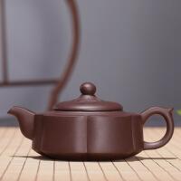宜兴紫砂壶手工泡茶壶茶具大壶礼品定制刻字菱瓣壶 菱瓣壶