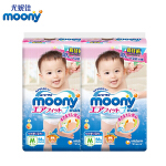 【限时特惠 2包仅需119元】moony 裤型纸尿裤M58*2包【男女通用】