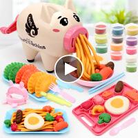 橡皮泥小猪彩泥模具工具套装面条机儿童粘土冰淇淋像皮泥玩具女孩