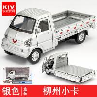 柳州货车汽车模型仿真合金车儿童玩具车声光回力卡车运输车车模