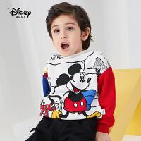 【今日2件2.4价:57.3元】迪士尼男女童卫衣2021春秋新款时尚童装宝宝套头衫男童女童上衣洋气