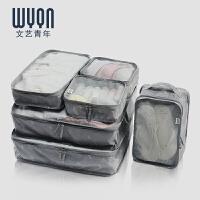 旅行收纳袋收纳整理袋内衣收纳包六件套装洗漱包行李整理包衣物