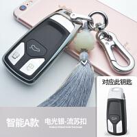奥迪钥匙包A6L新A4L Q5 Q7 A8L A7 A5专用汽车钥匙套保护壳2017款