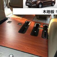 福特途睿欧木地板安装方便木质脚垫尾箱垫商务车