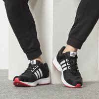 Adidas阿迪达斯 男鞋 EQT运动鞋休闲耐磨跑步鞋 BW1286