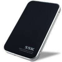 【支持礼品卡支付】飚王(SSK)HE-T300 黑鹰II 2.5英寸 USB3.0移动硬盘盒 sata接口 支持SSD 支持笔记本硬盘 黑色