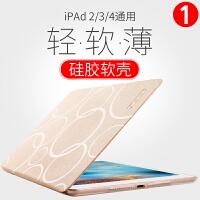 苹果iPad2保护套 iPad3超薄皮套 iPad4全包边平板电脑智能休眠壳SN6335