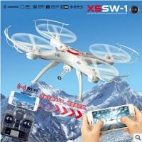 高清摄像升级版航拍四轴飞行器WIFI实时传输遥控飞机无人机