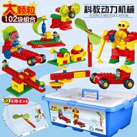 大颗粒拼装积木兼容乐高9656/45002儿童教具百变工程机械齿轮玩具 科教动力机械积木(102颗粒) - 送底板