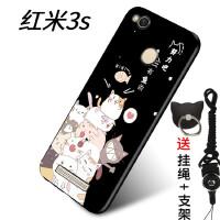 红米三手机壳有指纹redmi 3s保护套2016030个性软套红迷3x带支架挂绳