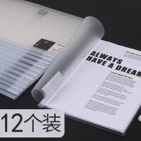 学生用资料册文件袋插页办公用品厚A4文件夹办公透明塑料简历夹票夹拉杆抽杆夹档案收纳