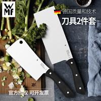 德国WMF福腾宝Profi Select刀具2件套家用不锈钢菜刀砍骨刀切片刀
