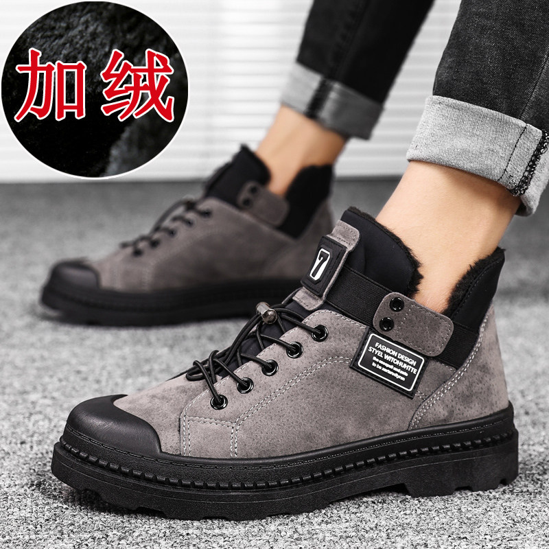 冬季马丁靴加绒保暖雪地靴男士短靴百搭高帮男靴子工装棉鞋潮男鞋