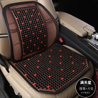 汽车腰靠垫夏季护腰枕透气车用办公室座椅腰垫冰丝网眼木珠子靠背 +坐垫