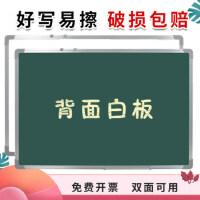 家用磁性黑板儿童墙涂鸦绘画白板挂式支架式教学粉笔小黑板绿板办公留言记事看板白板写字板