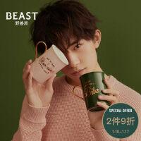 THE BEAST/野兽派 易烊千玺同款骨瓷马克杯 陶瓷杯绿杯