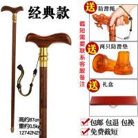 桃木龙头拐杖拐棍实木拐杖拄棍雕刻老人手杖祝寿礼品*盒防滑垫 经典款高87cm N29
