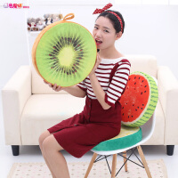 夏季清新水果坐垫办公室椅子沙发垫加厚学生用可拆洗