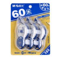 晨光大容量修正带 60米学生涂改带套装3个装 大智慧系列 ACT52702