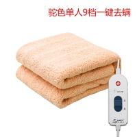 水暖毯单人无辐射电热毯双人双控加大调温电褥子家用水循环水热毯