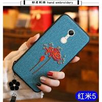 刺绣小米红米4X 4a 红米5 plus手机壳保护套硅胶全包软边后盖女款 红米5 彼岸花