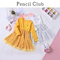 【3件价:47.7元】铅笔俱乐部童装2020春装新款女童长袖连衣裙中大童裙子儿童连衣裙