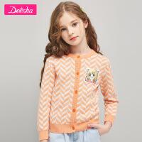 【折后价:164.5】笛莎童装女童针织衫2020春季新款儿童时尚洋气上衣女孩针织衫外套