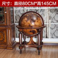 大型立体浮雕地球仪办公室客厅落地式实木摆件开业工艺礼品