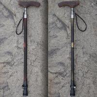 老人手杖 拐杖可伸缩拐棍 手柄 防滑