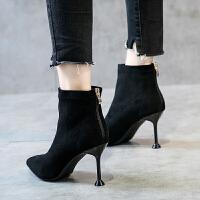 2018秋冬新款袜子靴弹力靴子女高跟尖头细跟短靴显瘦踝靴马丁靴女