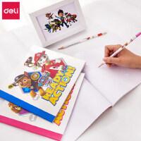 得力儿童图画本美术幼儿园空白纸用绘小学生画画画本素描涂鸦本子