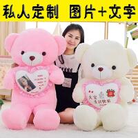 熊猫公仔大熊毛绒玩具泰迪熊布娃娃可爱女生生日圣诞节礼物抱抱熊